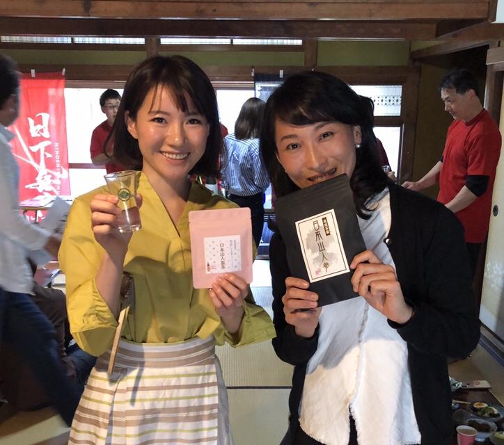 福岡朝倉よりあいファームさんの日本山人参茶でリンパの巡りがよい体に!